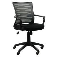 Stema - kb Krzesło biurowe obrotowe kb-2022 czarny/szary